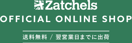 Zatchels OFFICIAL ONLINE SHOP