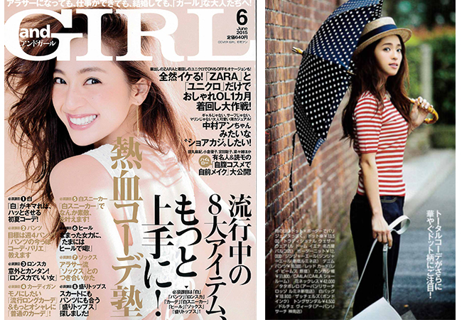 and-GIRL-6月号
