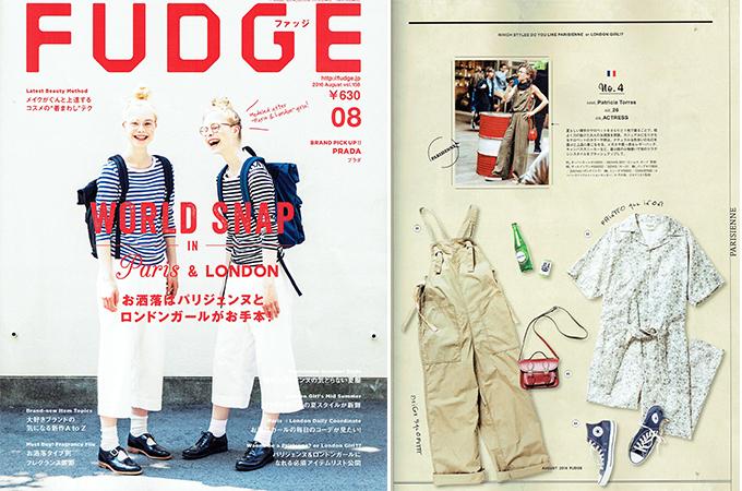 FUDGE-8月号_1