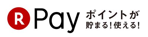 rakutenpay_logo