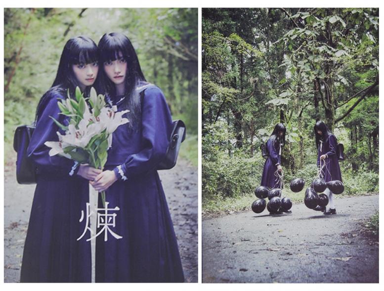 ren_yura_achinami